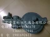 美国AMCO1843C-HC带切断调压器DN32