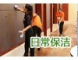 闵行浦江镇家庭保洁公司
