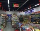 超市转让接手盈利