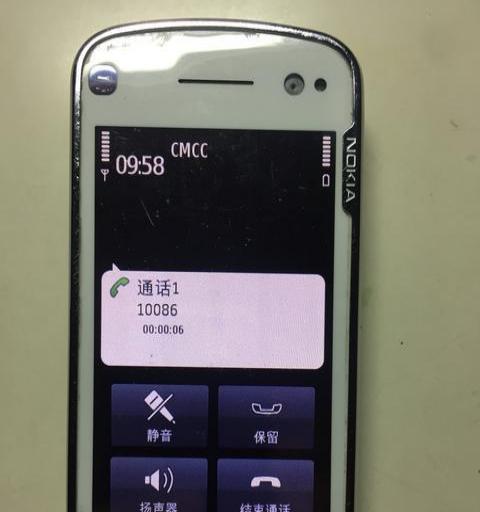 诺基亚N97,32G