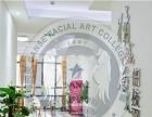 三明知名的半永久培训学校有哪些-本色纹绣