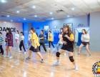 海口嘉和街舞0基础教学