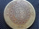 四川铜币就怎么交易比较好