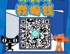 淘宝领优惠券的软件哪个好 京东省钱app