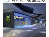 东莞市 山河水硅藻泥卧室墙面硅藻泥效果图 绿色环保背景墙装修