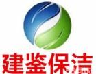 公司单位保洁外包 门岗保安外包 物业管理 签约增票月结