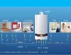 天津威能壁挂炉(各中心/售后服务热线是多少电话-?
