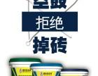 广州德西尼瓷砖粘结剂生产厂家满足您各类不同需求各种型号类型