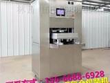 气调保鲜包装机,麻辣龙虾保鲜装盒机,果蔬保鲜真空包装机