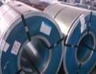 浙江矽钢片回收-金华婺城区矽钢片回收