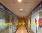 留学生毕业生接收引进深圳。留学生办理咨询