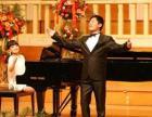 专业培训高考声乐、少儿声乐、少儿钢琴