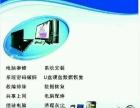 专业水电安装 家电维修