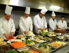 餐饮外烩餐饮公司 承接宴会上门供应服务