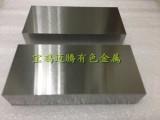 宝鸡厂家W1高精度轧制钨板,磨光钨板靶,钨屏蔽板材