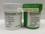 低温焊锡膏 低温锡铋锡膏 低温SMT锡膏