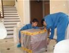 广州海珠人人搬家专业搬钢琴打包沙发/吊装红木家私电话