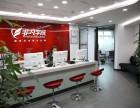 上海景观设计培训 人才稀缺,薪资一路看涨