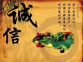 欢迎访问桐乡优盟燃气灶官网报修全国各售后服务点热线电话