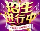 广州会计培训班哪家专业 免费试学