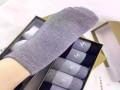 怎样代理大时代防臭袜?大时代防臭袜怎么代理?效果怎么样?
