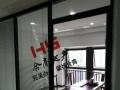 西湖国际广场145平,2个办公室,豪华精装修电梯口