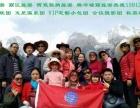 云南旅游价格 云南摄影旅游团 云南旅行社 东川红土