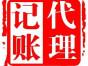 合肥政务奥体中心周边代理公司商标注册来合合财务