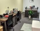个人 泛海10-50平办公室租,一站式服务,实景图片
