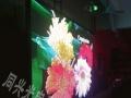 专业LED显示屏制作 厂家直销质量保证 全市较低价
