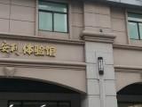 郑州市安利专卖店地址以及营业时间