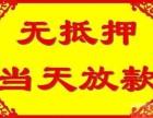 广州上班族贷款