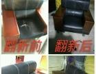 翻新各种沙发各种椅子
