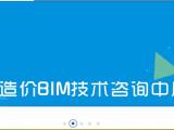 湖南省长沙造价网球哪个厂家便宜