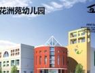 福州彩绘壁画早教,幼儿园,儿童乐园,游乐场涂鸦手绘