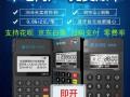 佳木斯拉卡拉POS机免费办理 费率0.38-0.6 全国招商