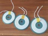 无线充电 铁氧体 隔磁片 硬磁片 厂家供应