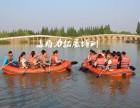 苏州多维力户外拓展水上项目皮划艇