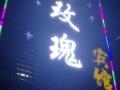 叶县商业街旅馆月租年租日租
