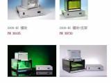 dymax UV2000-EC面光源