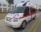 汉中120救护车出租+汉中救护车转运电话多少?