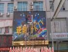 清镇大型招牌 楼顶广告制作哪里强