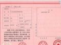 出租沙溪-星宝明珠690平米土地6500元/月