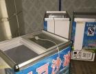 冰箱冰柜小型展示柜家用商用