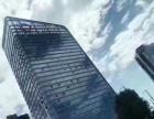 出租东方金典华尔大厦写字楼
