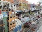 河南区 金达莱广场附近 百货超市 住宅底商