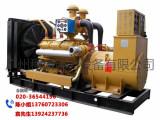 穗康电力专业供应广州品牌柴油发电机——湛江柴油发电机价格