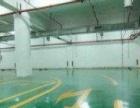 湛江市专业地下停车场耐磨地坪漆工程公司