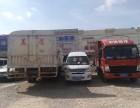 昆明130货车拉货,金杯车拉货,各地州是非途货运