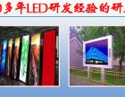 P16LED格栅屏P16透明灯条LED显示屏厂家